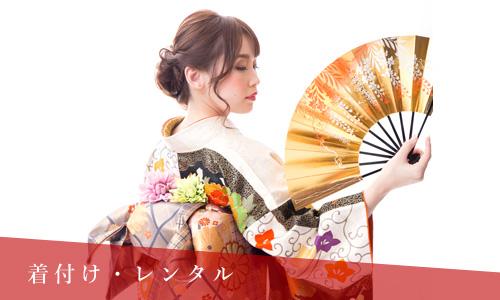 top_kimono