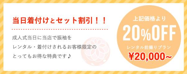 seijinsiki_0912_12