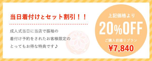 seijinsiki_0912_19