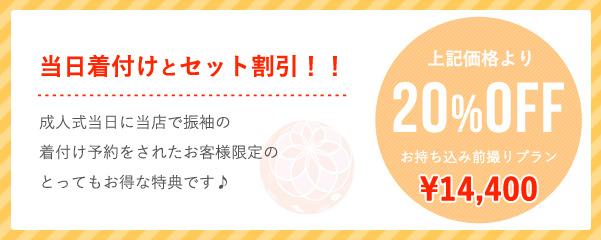 seijinsiki_0912_25