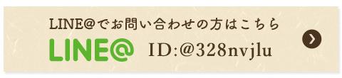 nadeshiko_contact_btns